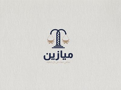 MAYAZINE lawyer law logo luxury luxury logo design logos vector attorney  law branding logo graphic design