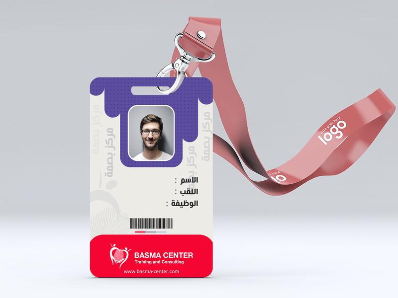 Id Card basma center id card card branding business brand design