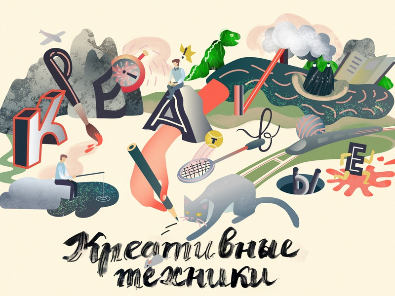 Creative technics illustration lettering design graphic artist vector illustration