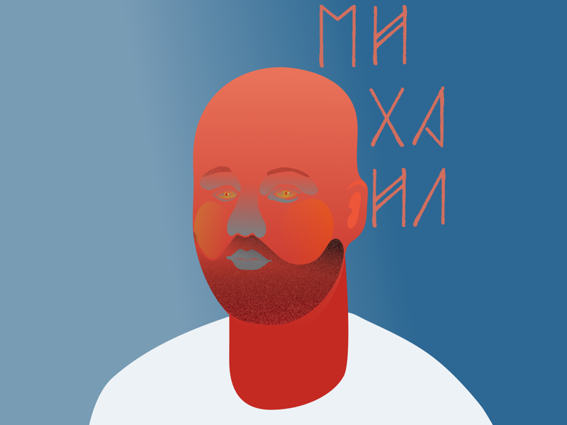 Michael ipad pro designer affinity charakter illustration