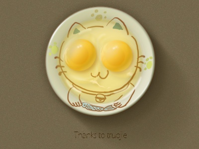 Hi, I'm a cat's eyes only eggs rotate 360 degrees to kneel beats thank truojie invitation egg cat