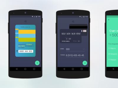 Troika NFC payment app