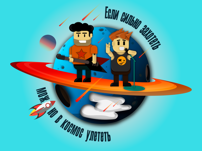 Hi! from another planet web vector illustration flat design art