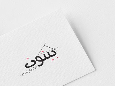 Baytot logo logo design logo branding graphic design design