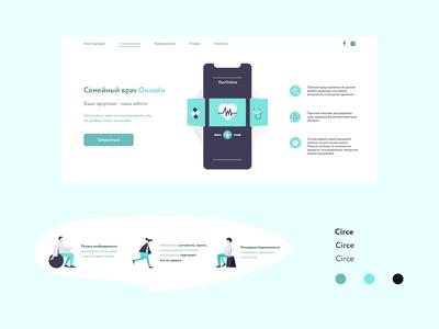Design landing page Medical app