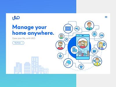 ULO Homepage uiux ui landing illustration people management home homepage web design webdesign website