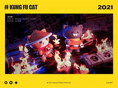 kungfu cat(2) branding 3d illustration design