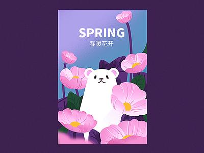 spring illustration design