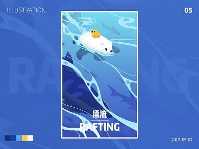 漂流 RAFTING illustration design
