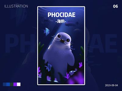 phocidae design illustration