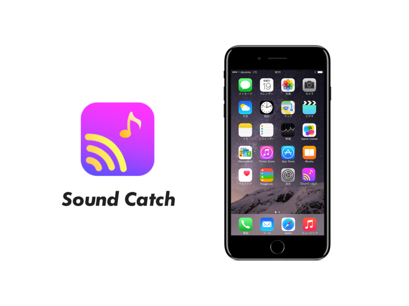 DailyUI  #005 App icon mobile app photoshop music sound illustraion logo appicons appicon daily ui 005 daily ui dailyui