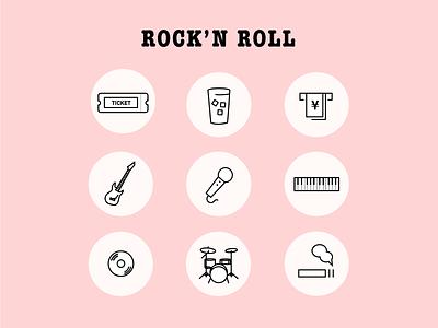 Daily UI #055 icon list graphic design ui design web design illustrator photoshop girly cute pink rocknroll rock icon set icon list 055 daily ui 055 daily ui dailyui
