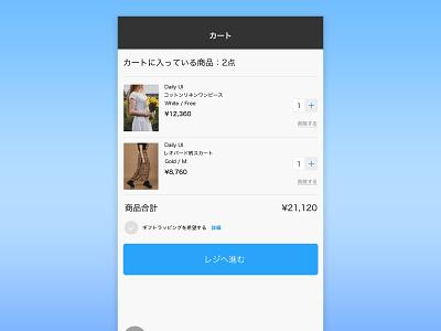 Daily UI #058 Shopping Cart web design ui design stylish simple cool blue photoshop ec shopping ec shopping fashion shopping app shopping shopping cart 058 daily ui 058 dailyui daily ui