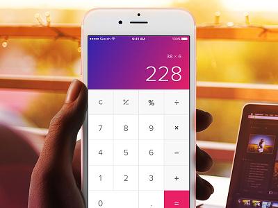 DailyUI - Exp. 004 - Calculator ux ui mobile ios calculator dailyui app 004