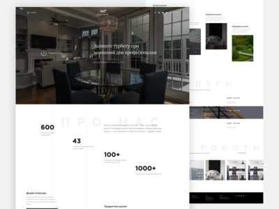 Interior website design
