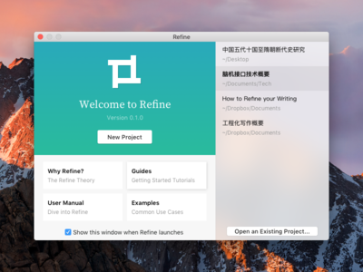 Refine Welcome page