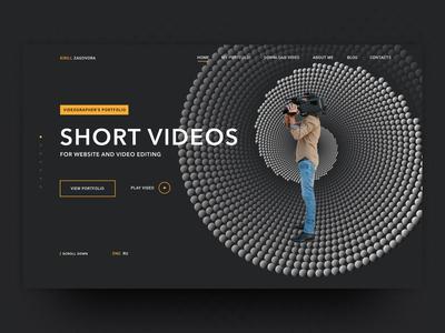 Videographer's Portfolio