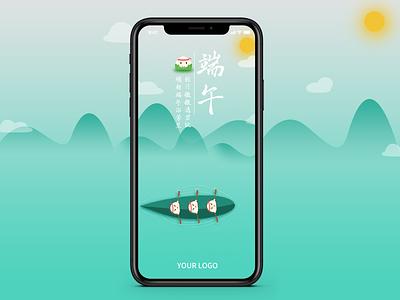 端午节 green illustrator 插图 design 设计 ui