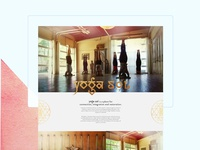 Site design for yoga studio