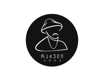 Logoline logodesign logotype one line oneline minimalistic simple black logo logo line