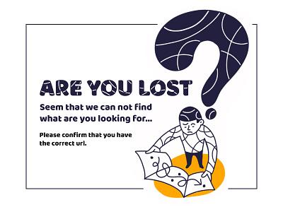 Are you lost? freelance web illustration illustration ui