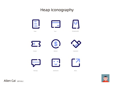 Heap Icongraphy ux 插图 设计 icon