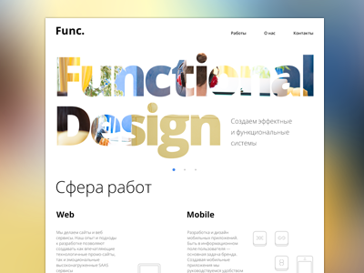 New Website new site icons line web design functional