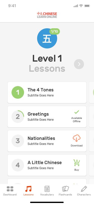 3010  lessons menu iphone