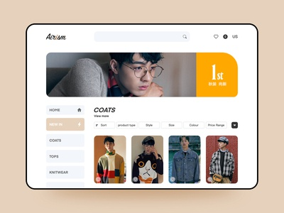 AIRISM official website homepage concept design