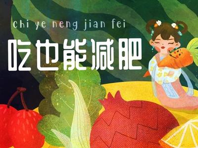 Illustration of Chinese style