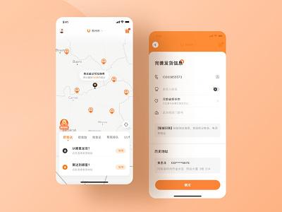 UU Page Redesign illustration ux icon app ui design