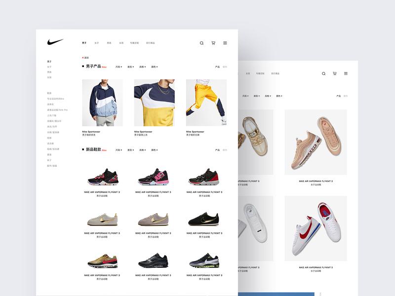 NIKE WEB REDESIGN 2 web design