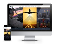 Aviation Website Homepage Concept