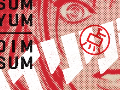 Sum Yum Dim Sum dimsum food art interiordesign restaurant design logo branding dallas