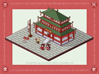 Chinese building building pixel art pixelart pixel illustration