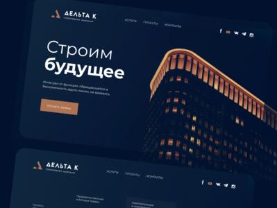 Delta K Construction company