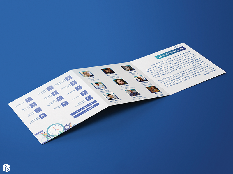 DmondLab Brochure illustrator blue brand print graphic graphicdesign vector branding design illustration brochure design brochure