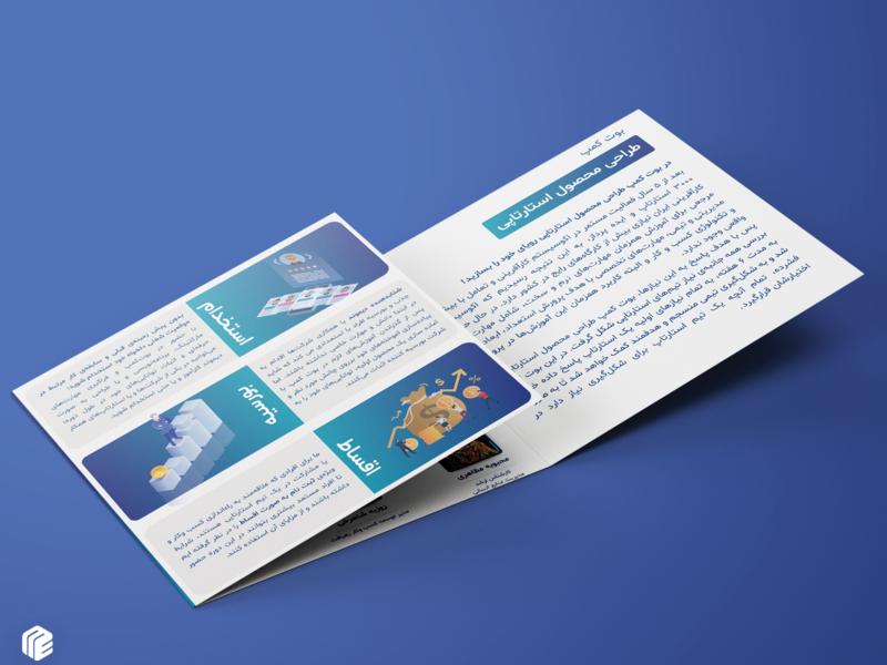 DmondLab Brochure start up startup 2019 elecomp dmondlab dmond brochure education brand blue typography design vector branding illustration