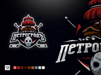 Petrograd. Hockey sports logo concept.