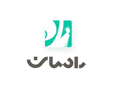 Radman Logo typography logo design design branding illustration logo لوگوی وبسایت رادمان طراحی لوگو رادمان رادمان brand design fxmotion radman brand design radman logo radman logo