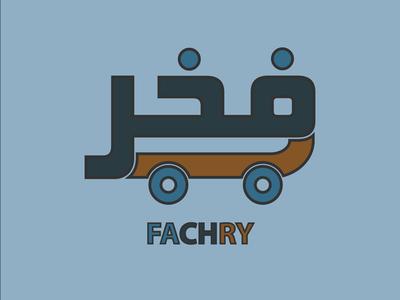 Fachry Logo