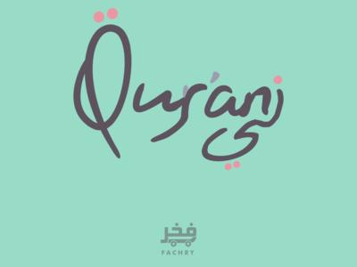 Qurani Branding Design