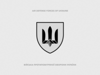 Air Defense Forces of Ukraine chevron | Logo concept