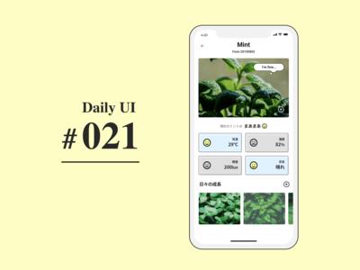 Daily UI #021 Home monitoring screen