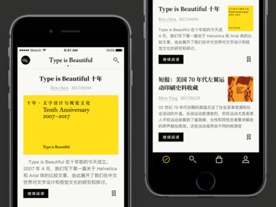 Concept of Type is Beautiful iOS App — Home Page interface mobile tib type design app iphone ios ui