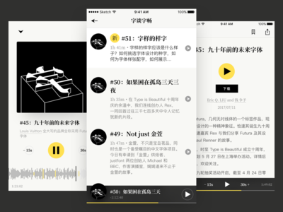 Type Chat in TIB App typechat play podcast interface mobile tib type design app iphone ios ui