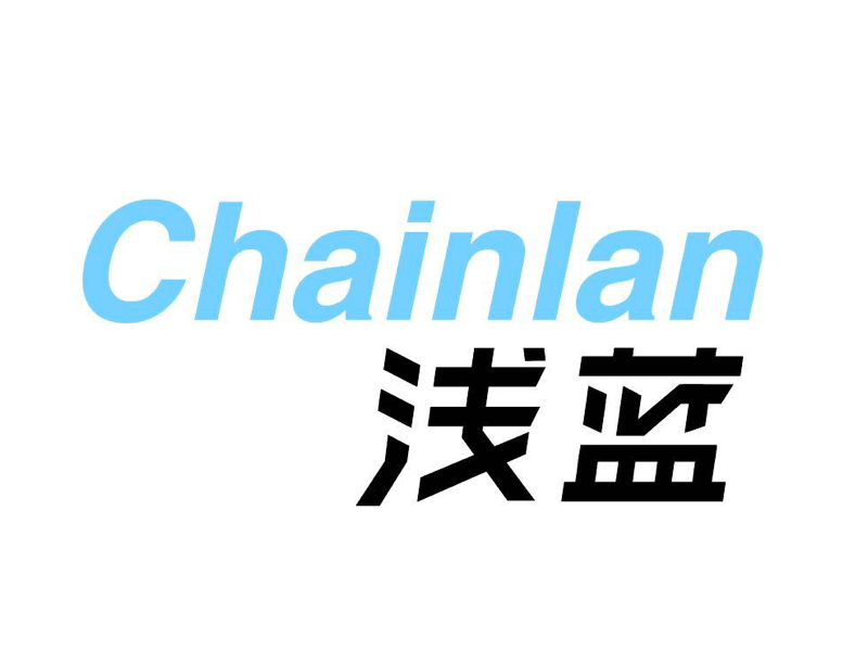 Logotype for Chainlan chinese typography typography logo