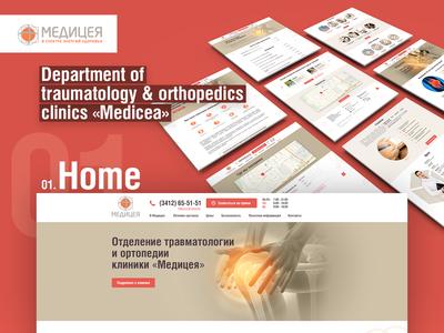 Health Clinic Mediceya