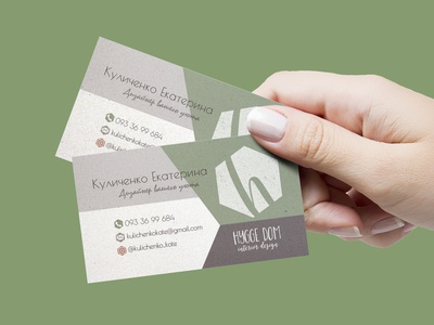Business card and logo