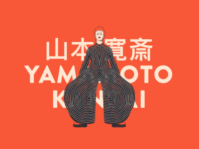 RIP Kansai Yamamoto brandon grotesque memorial procreate illustration fashion illustration fashion david bowie yamamoto kansai kansai yamamoto